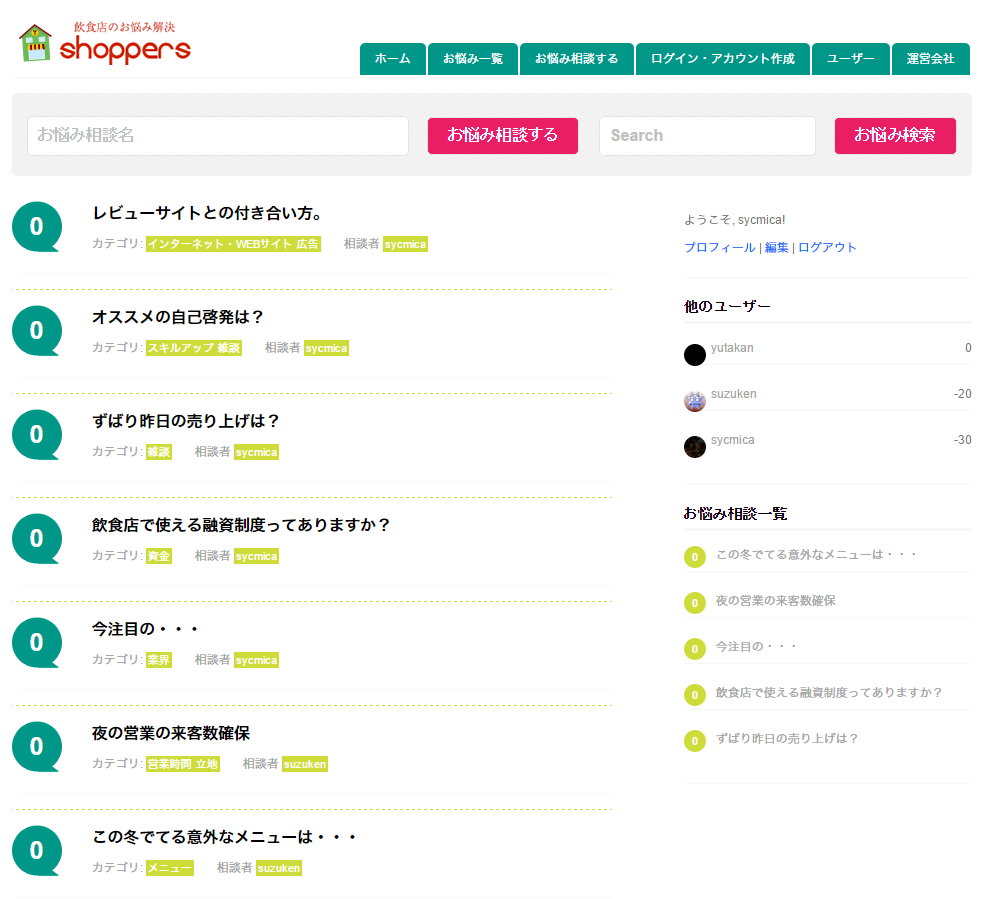 fshoppers_